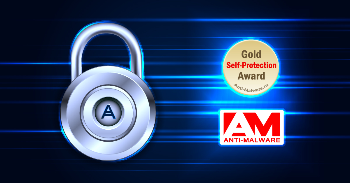 INDEPENDENT TEST: Acronis True Image 2017 New Generation Outperforms Competitors in Self-Protection Against Ransomware