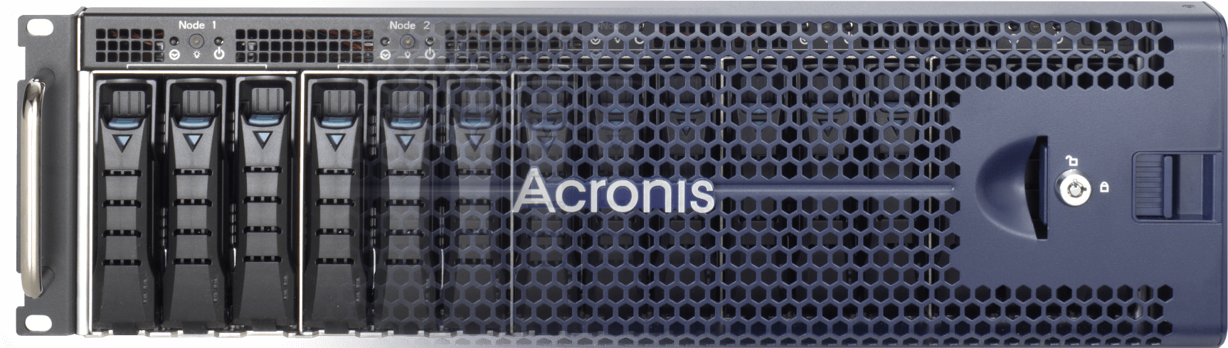 Cyber appliance Acronis