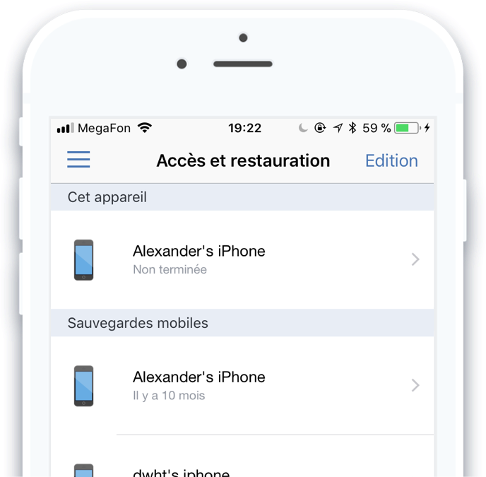 Acronis Mobile Protection