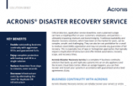 Acronis Disaster Recovery Service