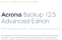 Acronis Backup 12.5 Advanced Edition - 新機能